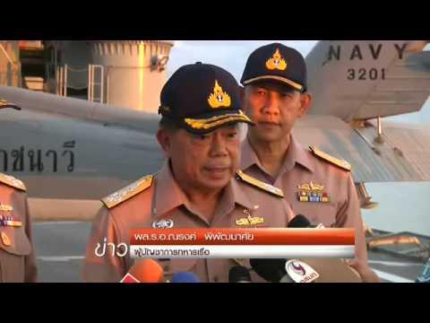 TPBS : ฝึกกองทัพเรือ 2557 รองรับแผนป้องกันประเทศ 4/5/2557