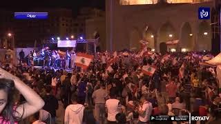الرئيس عون يدعو اللبنانيين إلى الوحدة وأنصاره يحتشدون دعماً له (3/11/2019)