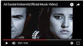 Ali Danial-Dobareh(Official Music Video)
