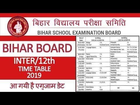 Bihar Board 12Th Exam Date 2019   BSEB 12th Time Table 2019