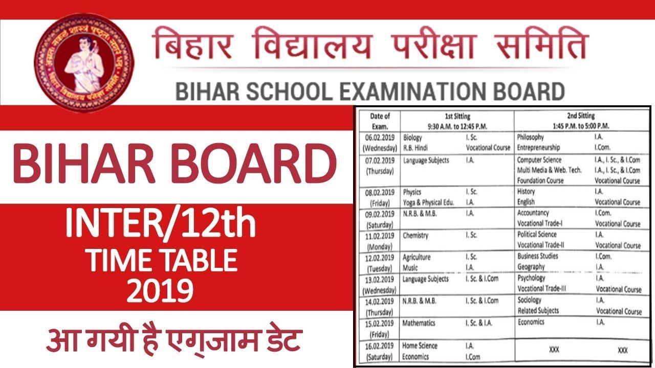 Bihar Board 12Th Exam Date 2019 | BSEB 12th Time Table 2019