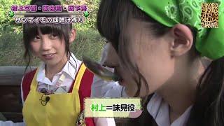 東由樹&薮下柊プレゼンツ「農業をやってみよう」#3 YNN