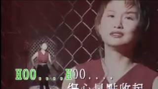 湯寶如 Karen Tong - 無顏色的夢 Official MV (1994)