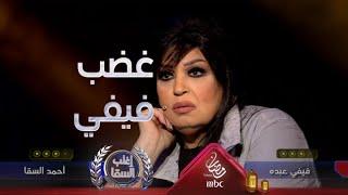 السقا يفجر غضب فيفي عبده الشديد بسبب شيرين عبد الوهاب وهذا المطرب الكبير