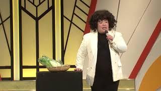 ゆりやんレトリィバァ コント「野菜中心の生活セミナー」