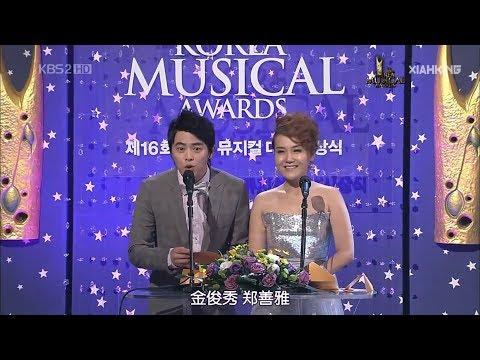 2010 Korea Musical Awards JYJ Junsu cut[中字]