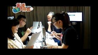 「動漫我要聽」每週六23:00 Bravo FM91.3 台北都會音樂電台(新竹以北) ...