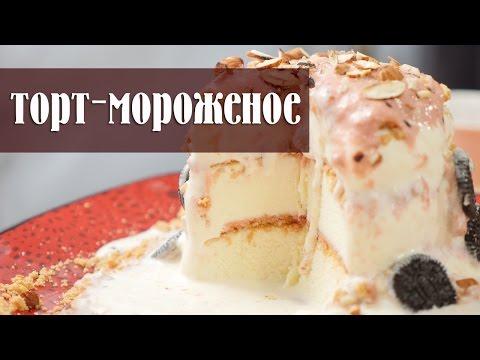 Торт с днем рождения рецепт