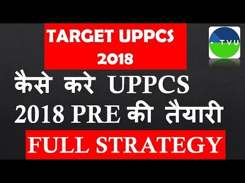 uppsc pre 2018 best strategy