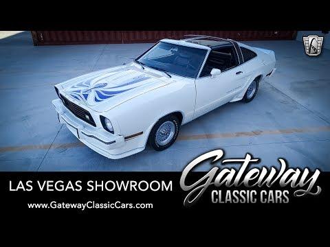 1978 Ford Mustang II King Cobra   Stock: #199 - Las Vegas