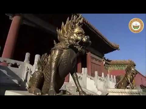 Гун Тин Пуэр (императорский)
