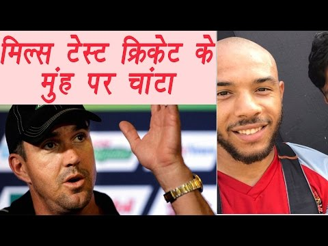 Kevin Pietersen calls Tymal Mills 12 cr IPL bid 'Slap on test cricket' | वनइंडिया हिन्दी