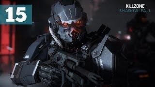 Прохождение Killzone: Shadow Fall (В плену сумрака) — Часть 15: Мертвец