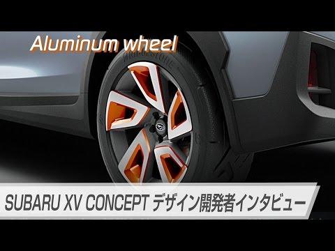 Subaru xv concept sciox Images
