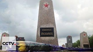 В Китае открыли памятник советским воинам