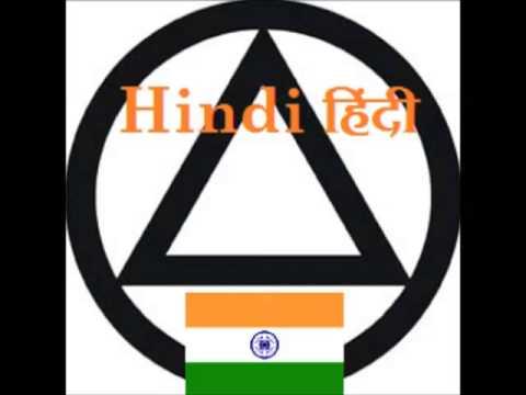Sheshraj - AA Speaker in Hindi - Alcoholics Anonymous India