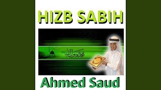 Ahmad Saud Yasin Full Mp3