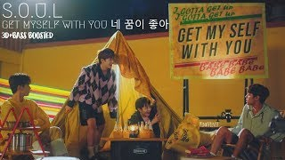 [3D+BASS BOOSTED] S.O.U.L - Get Myself With You (네 꿈이 좋아) | PinkVelvet