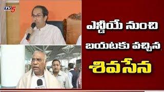 Maharashtra Govt Formation :Shiv Sena Quits BJP led NDA Alliance | TV5