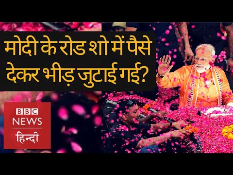 Ajay Rai: Will he able to defeat Narendra Modi in Varanasi? (BBC Hindi)