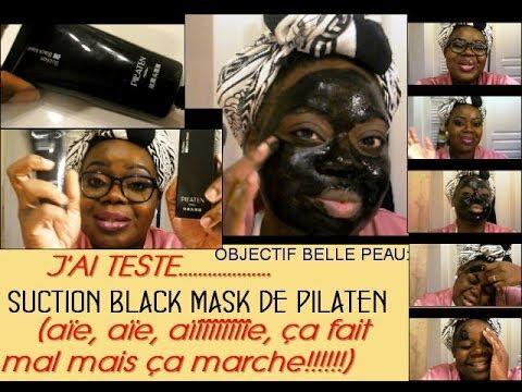 suction black mask инструкция по применению