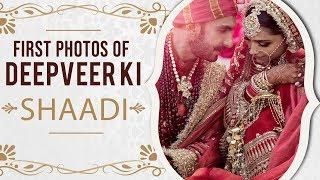 DeepVeer Ki Shaadi: First Photos of the couple are here   Pinkvilla   DeepVeer
