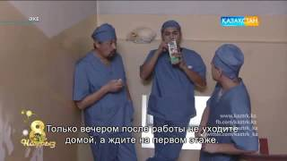 Əке-6эпизод