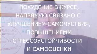 "50 секунд  о курсе ""Красивая Жизнь за 7 недель!"""
