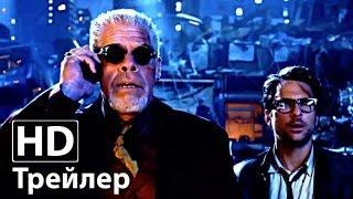 Тихоокеанский рубеж - новый русский трейлер | Чарли Ханнэм | 2013 HD