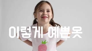 [조타몰]보누맘&동물원 아동내의 케미뿜뿜 촬영현…