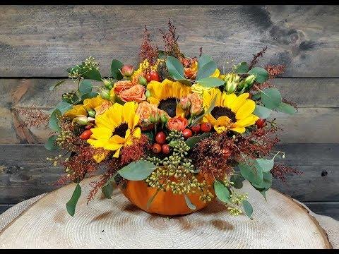 Jak zrobić bukiet w dyni ... dekoracja jesienna ;) - YouTube
