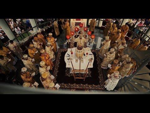 Центральні святкування Ювілею 400-ліття ЧСВВ у Гошівському монастирі