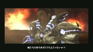 【GamerTV】Aionプレイしてみた!part1