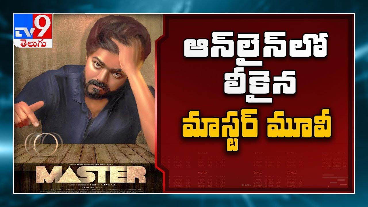 Master movie scenes leaked online - TV9 ...