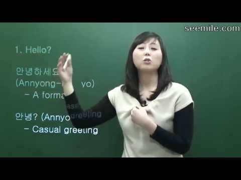"(seemile.com) 1. ""Hello"" ""Goodbye"" expression 안녕하세요. 안녕히 가세요 (Korean language)"