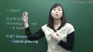 (Learn Korean Language - Conversation I) 1. Hello, Goodbye, Thanks, I