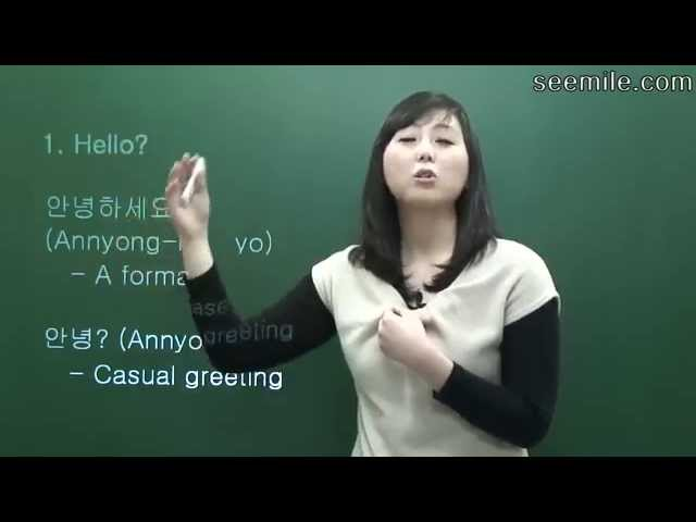 (Learn Korean Language - Conversation I) 1. Hello, Goodbye, Thanks, I'm sorry 안녕하세요. 안녕히 가세요.