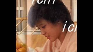 松田聖子 happy sunday ひとつぶの青春 オープニング 1982年10月頃