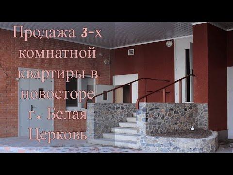 3-комнатная квартира по ул. Тургенева 7. Новостройка!