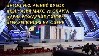 видео Азия | 3aservice.ru | Страница 2