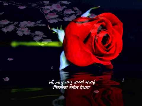 Luku Luku Lagyo Malai Narayan Gopal Tara Devi