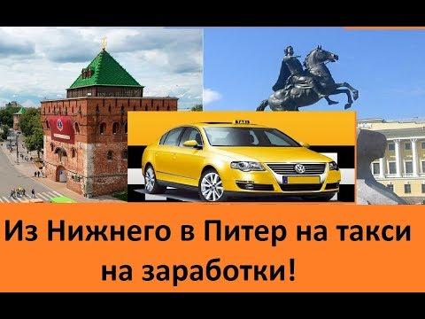 Работа в Москве, вакансии в Москве, поиск работы