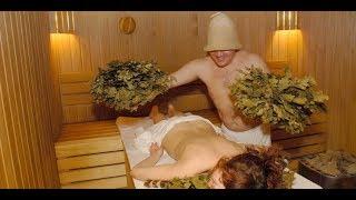 видео Массаж веником в бане