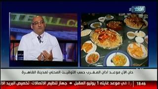 الناس الحلوة | الجديد فى جراحات السمنة المفرطة مع دكتور أحمد إبراهيم