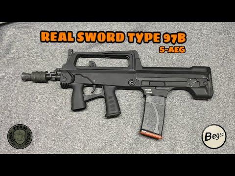 [REVIEW] REAL SWORD TYPE 97B -kurz- S-AEG Airsoft
