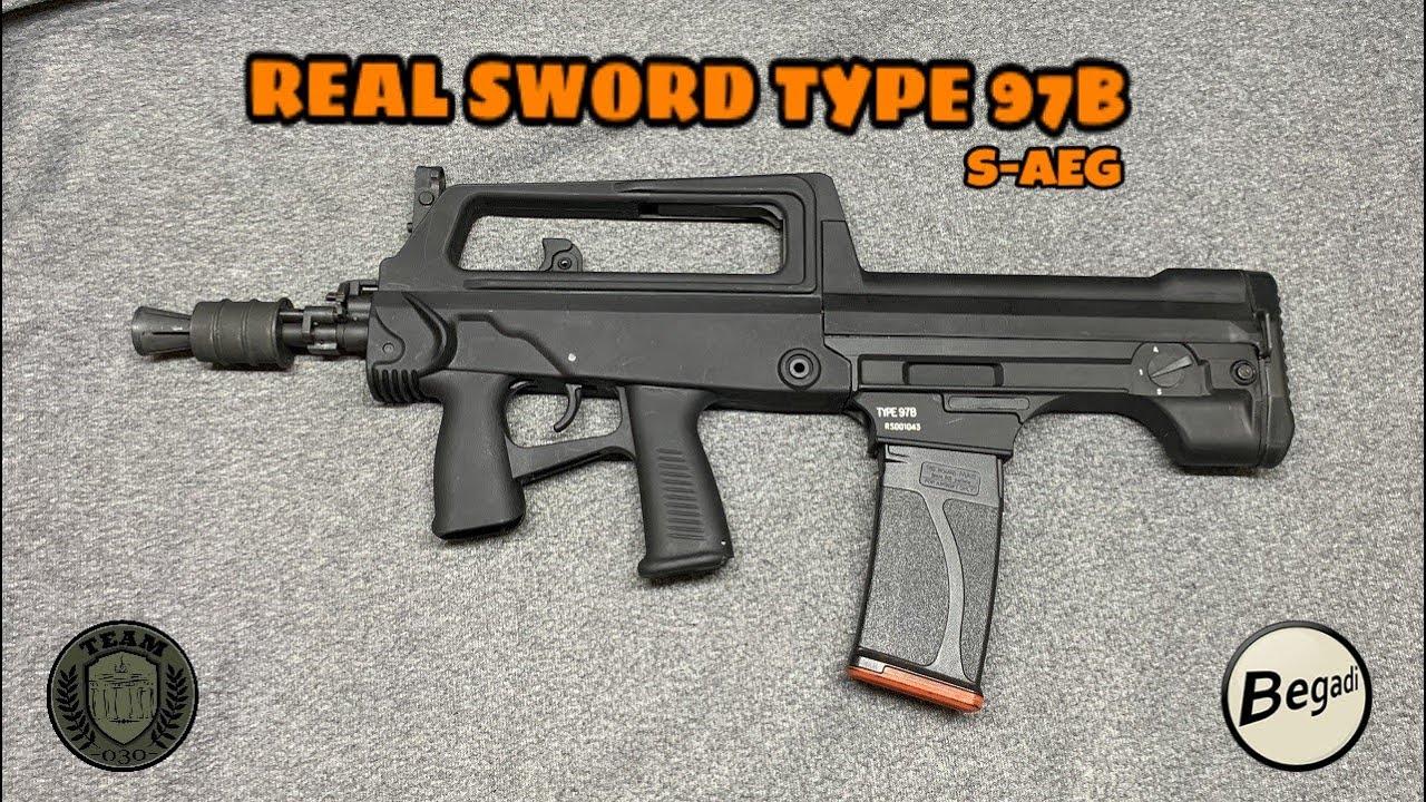 [REVIEW] REAL SWORD TYPE 97B -kurz- S-AEG