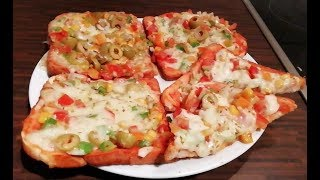 Bread Pizza Recipe | Quick and Easy Bread Pizza | Kids Snacks Recipe | School Snacks
