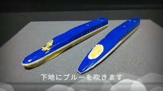 Nゲージ E954形 新幹線