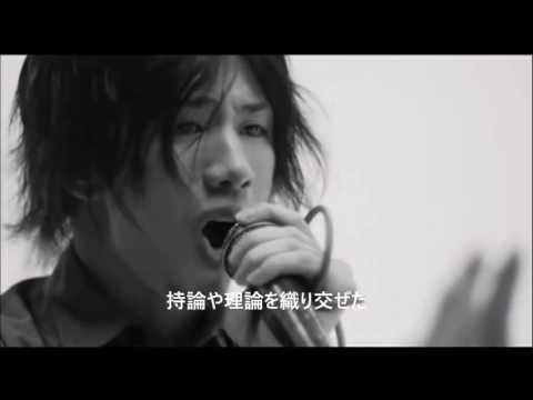 ONE OK ROCK 「完全感覚Dreamer」(歌詞付き・間奏歌詞付き)