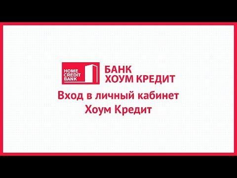 банкоматы кредит евробанка москва с приемом наличных